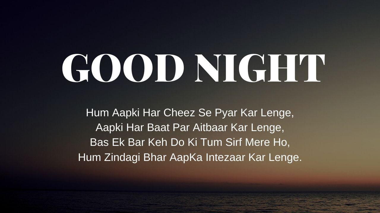 Good Night Shayari Image full HD free download.