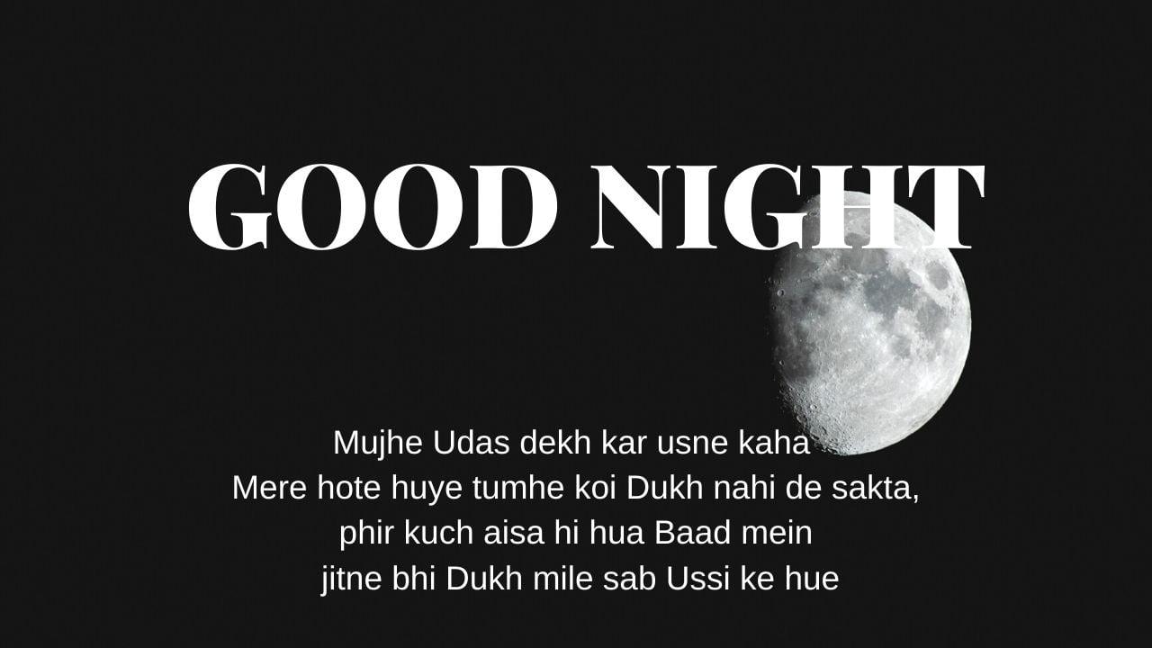 Good Night Shayari photo full HD free download.
