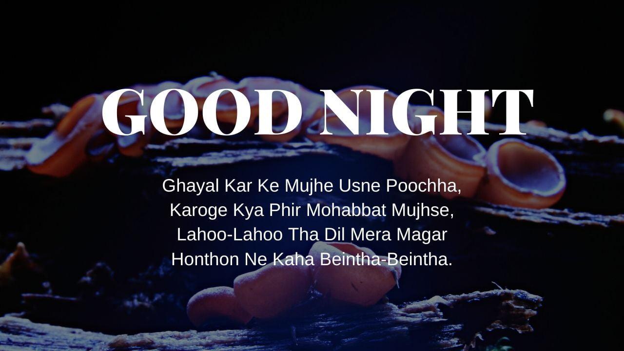 Good Night Shayari pic hd full HD free download.