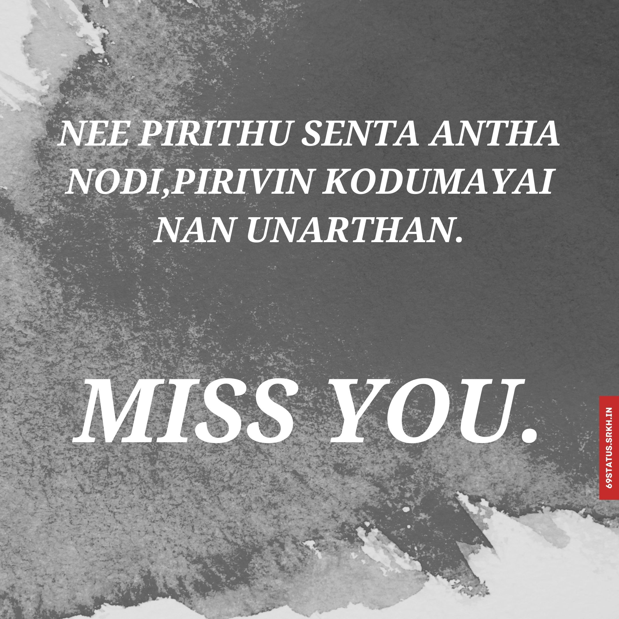 Miss you images with quotes in tamil full HD free download.
