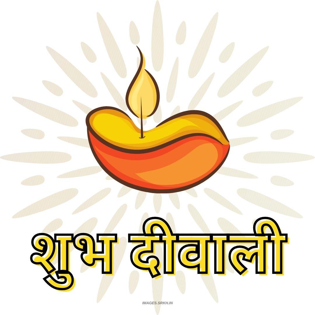 Diwali In Hindi
