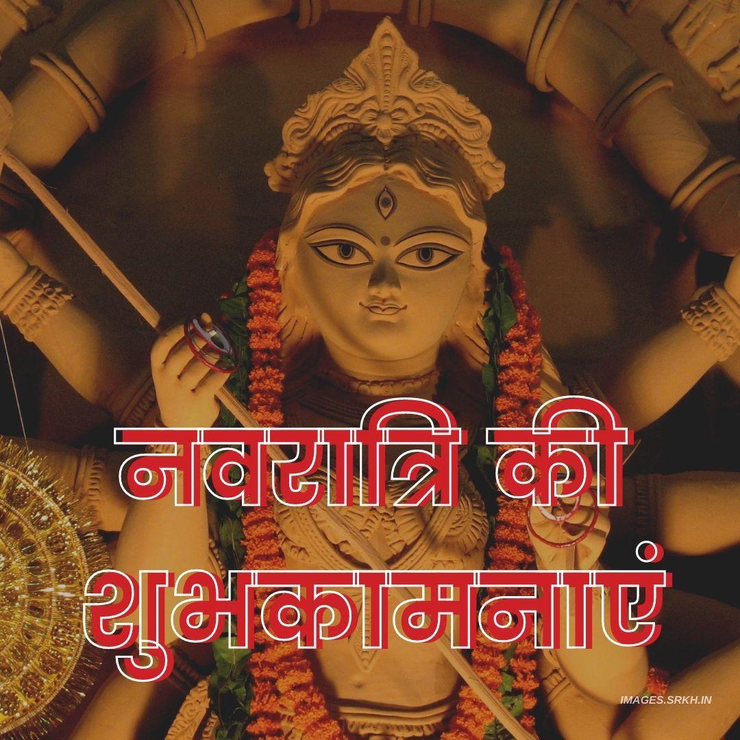 Navratri Ki Shubhkamnaye Image