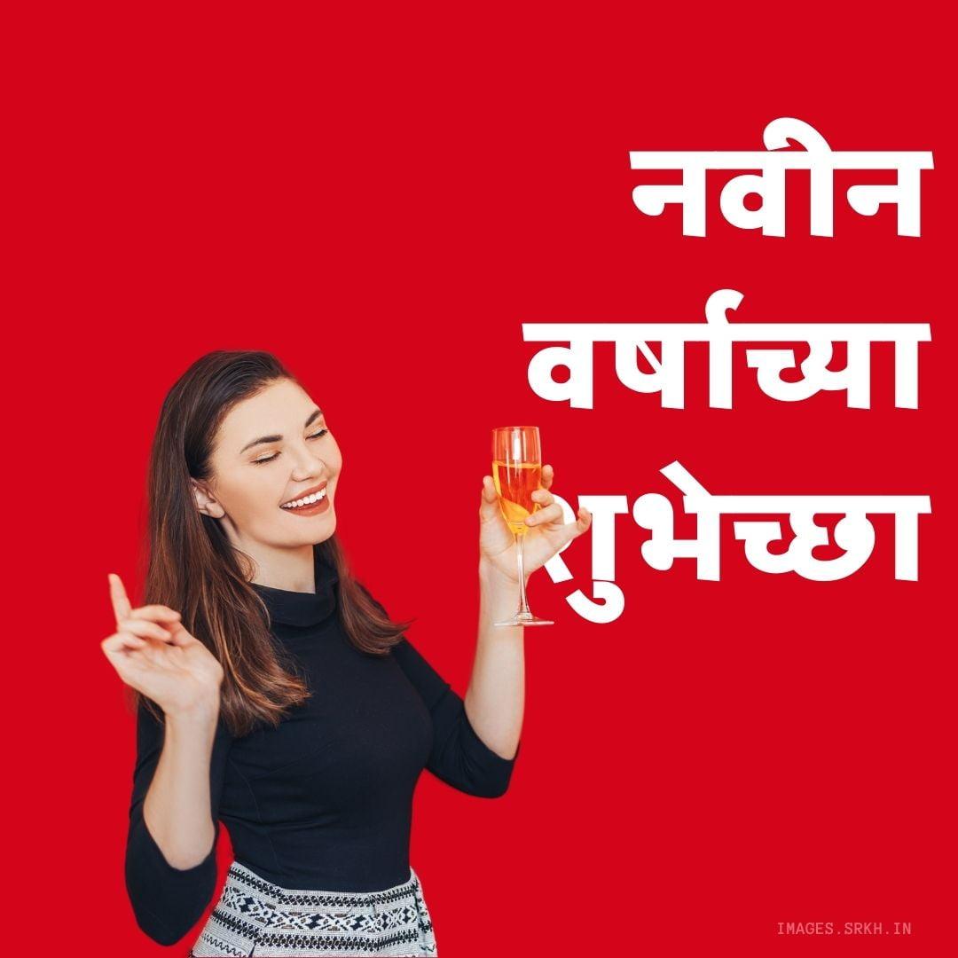 Happy New Year In Marathi FHD