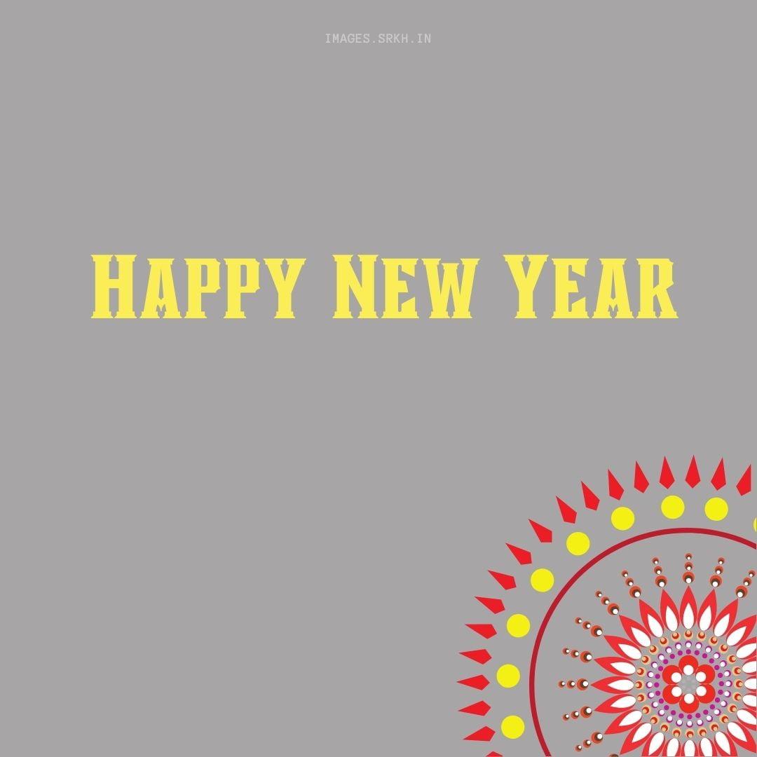 Happy New Year Rangoli Design Gallery