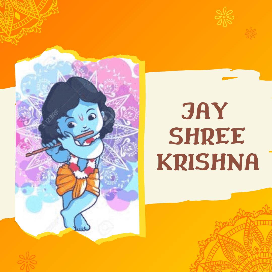 Baby Happy Janmashtami Wishes