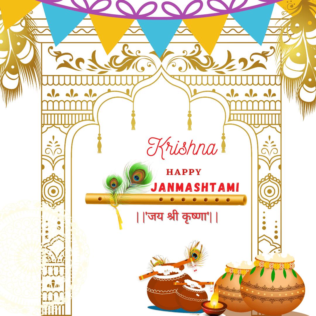 Happy Krishna Janmashtami Decoration Poster