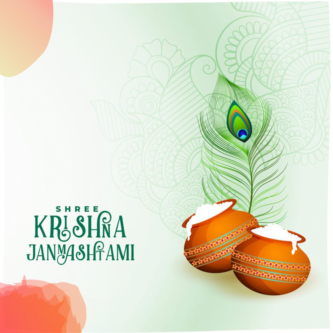 Happy krishna Janmashtami Wishes