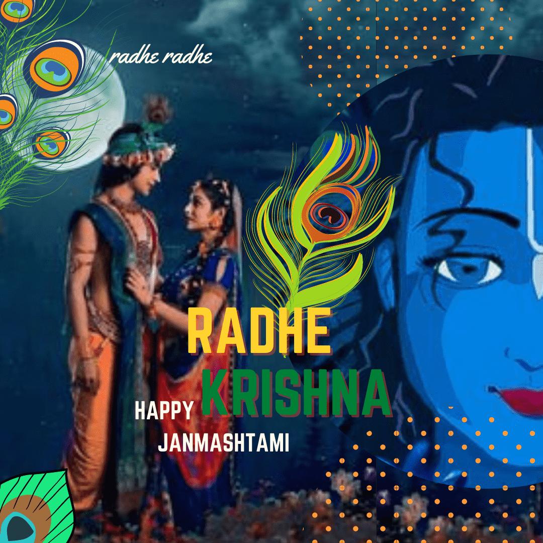 Images Of Radha Krishna (2)