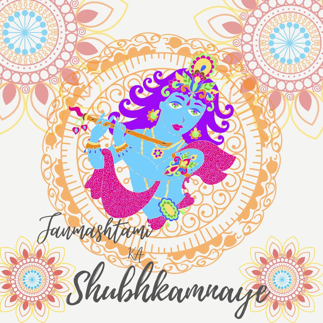 Janmashtami Ki Hardik Shubhkamnaye
