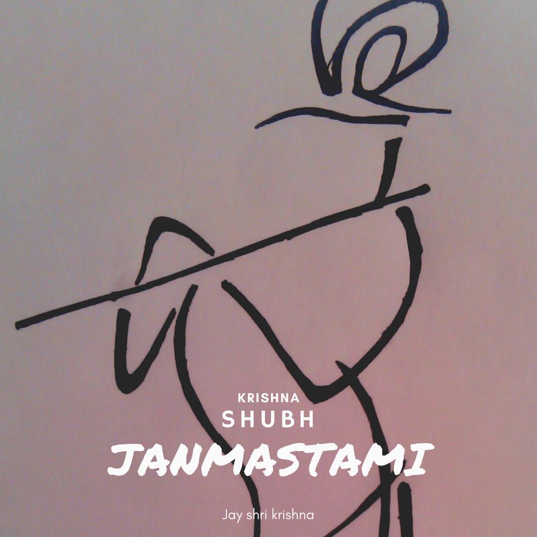 Krishna Drawing