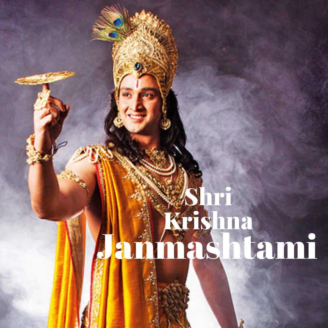 Krishna Janmashtami (3)