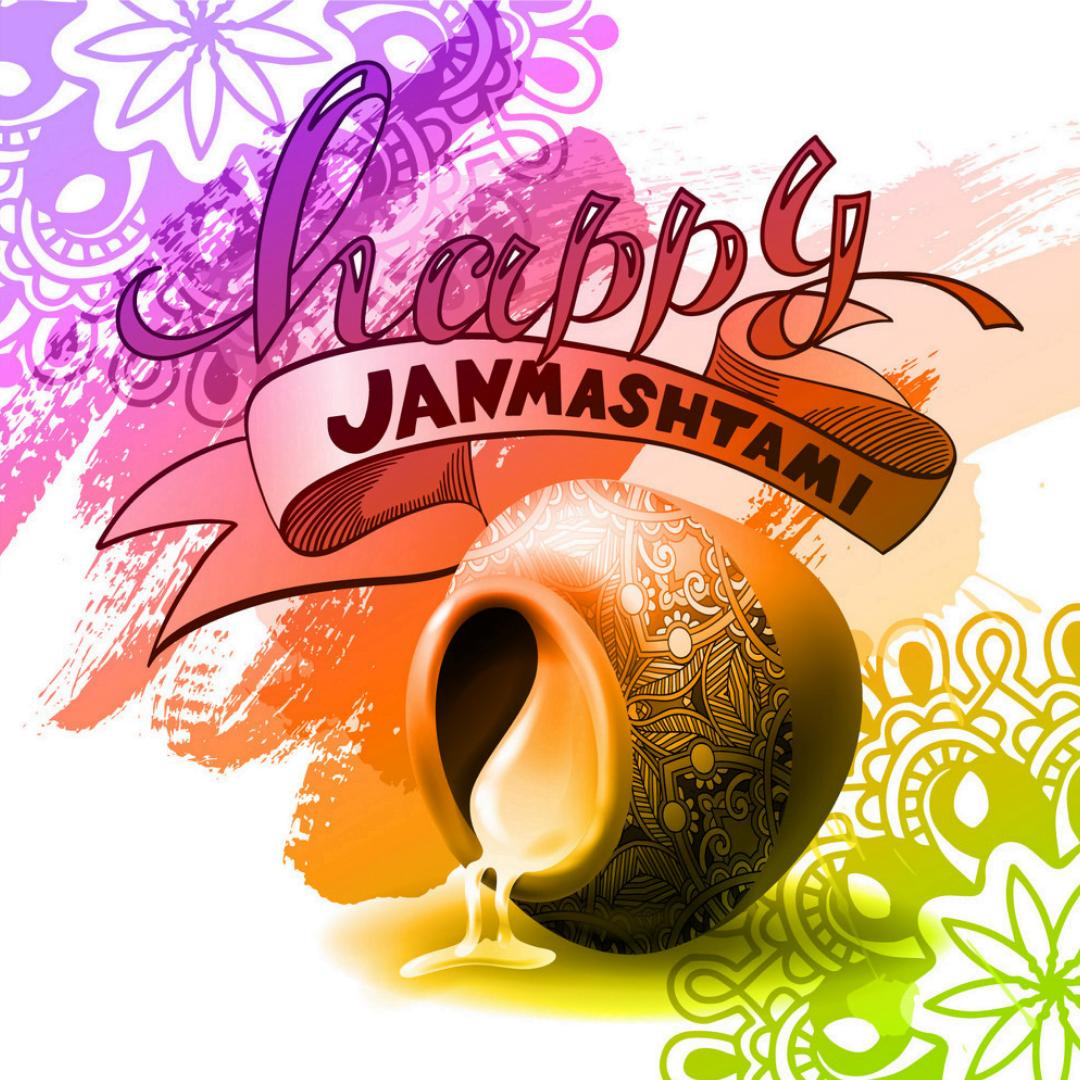 Krishna Janmashtami handi