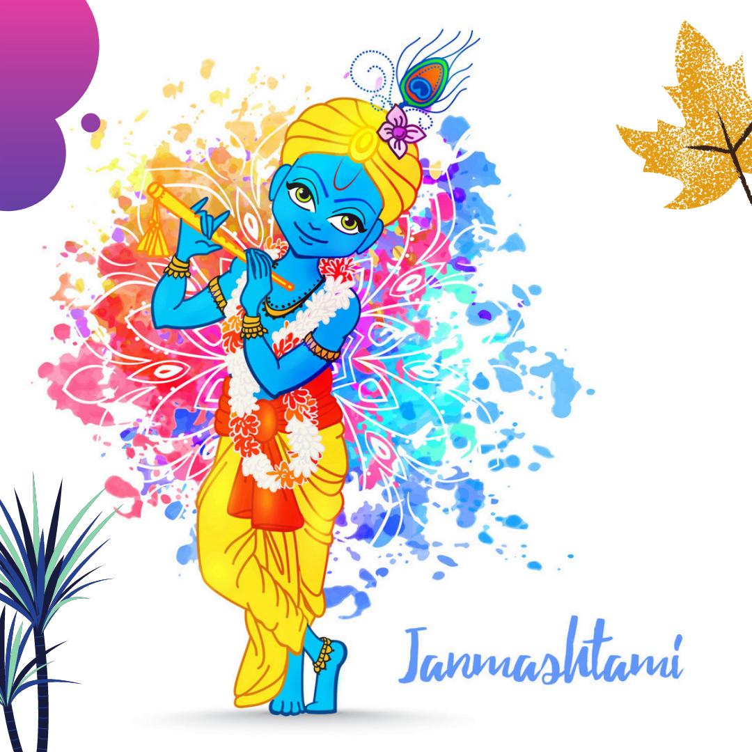 Krishna Janmashtami holi