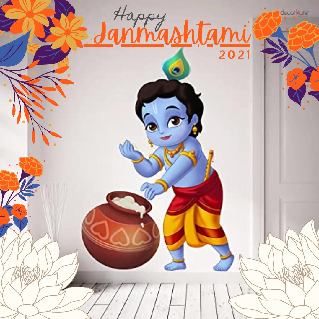 Krishna Photo Hd