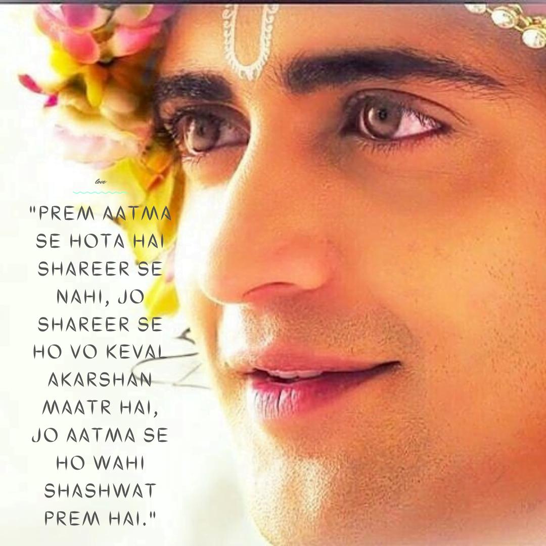 Krishna Quotes (10)