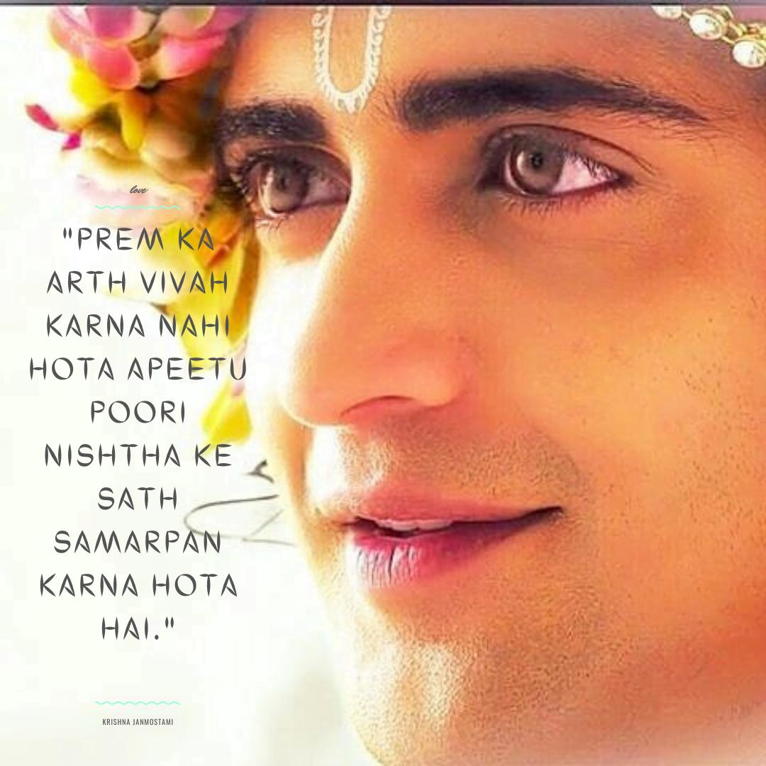 Krishna Quotes (5)
