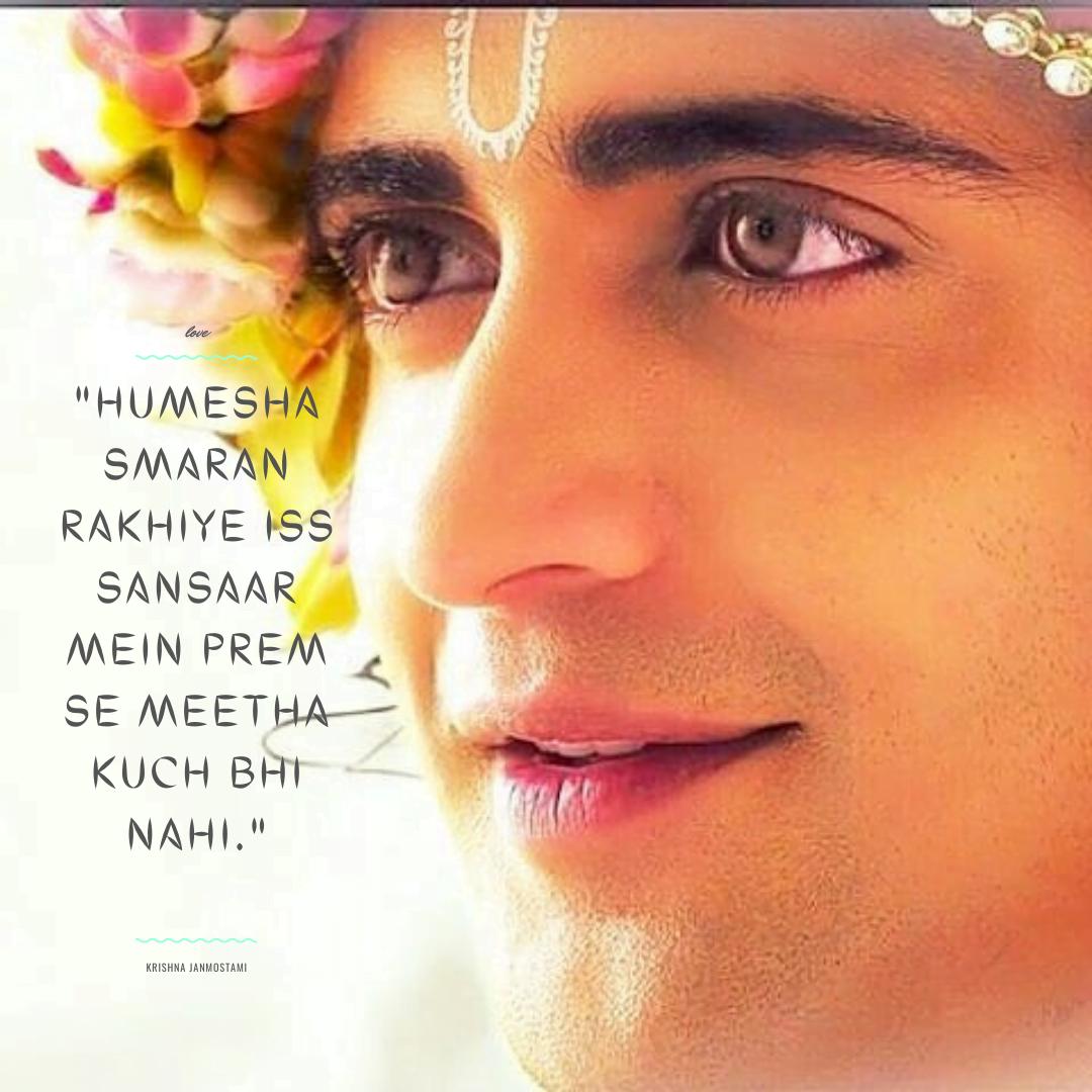 Krishna Quotes (7)