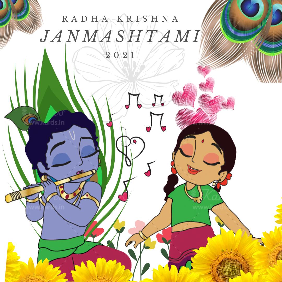 Krishna Radha Love (2)