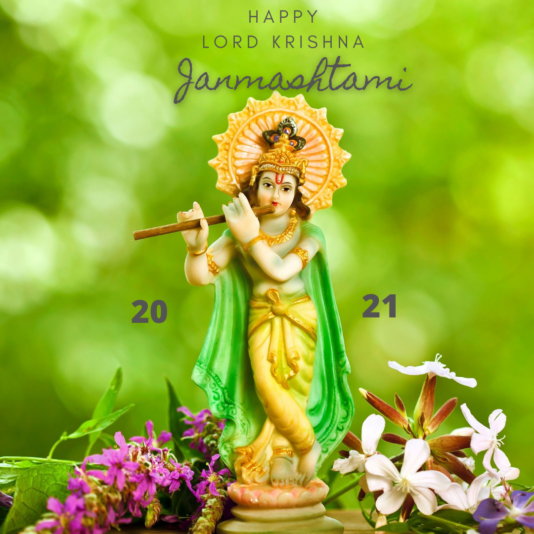 Lord Krishna (2)
